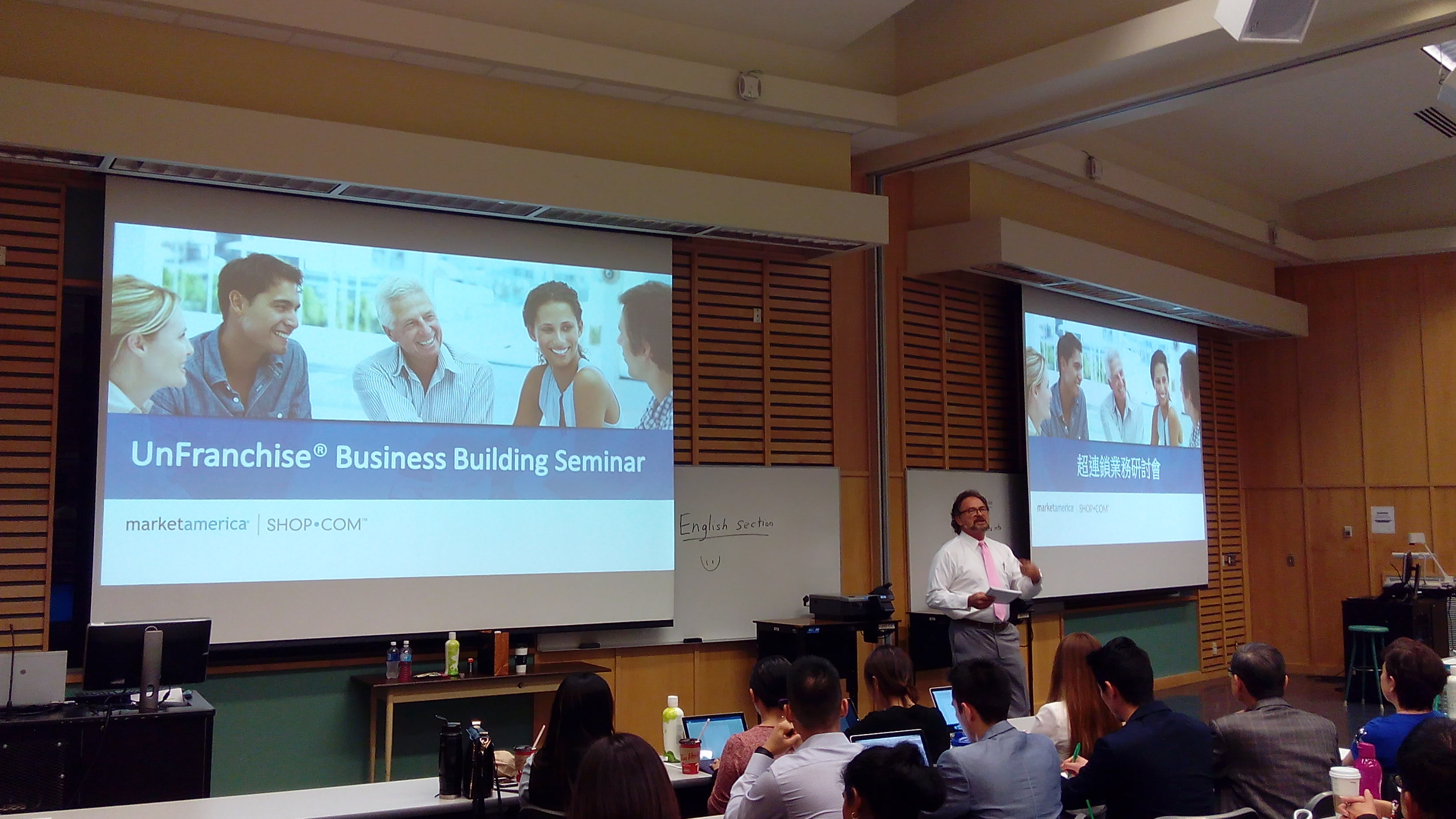 Dennis Franks, Chancellor of MA University at BCIT Campus, Vancouver